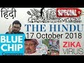 17 October 2018 The Hindu Newspaper Analysis in Hindi (हिंदी में) - News Current Affairs Today