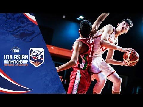 China def. UAE, 118-27 (REPLAY VIDEO) 2018 FIBA Asia U18