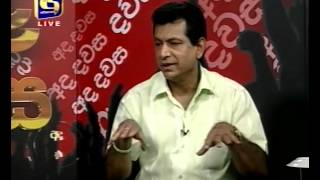 Ada Dawasa - Interview with Ashoka Abeysinghe - 06th October 2015