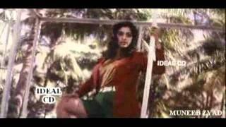 Sathiya Bin Tere Dil Maane Na - Alka Yagnik - Kumar Sanu - Himmat [Romantic Hindi Song]