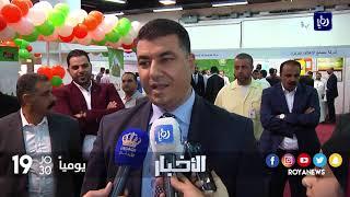 افتتاح المعرض الأردني الأول لمنتجات لحوم الدواجن 2017 - (13-9-2017)