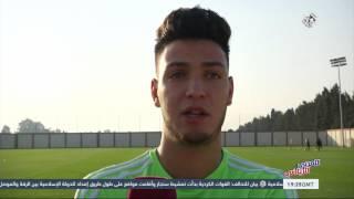 العربي الرياضي | الجزائر في مواجهة تنزانيا بوجود أسماء قديمة في تصفيات التأهيل لمونديال روسيا 2018