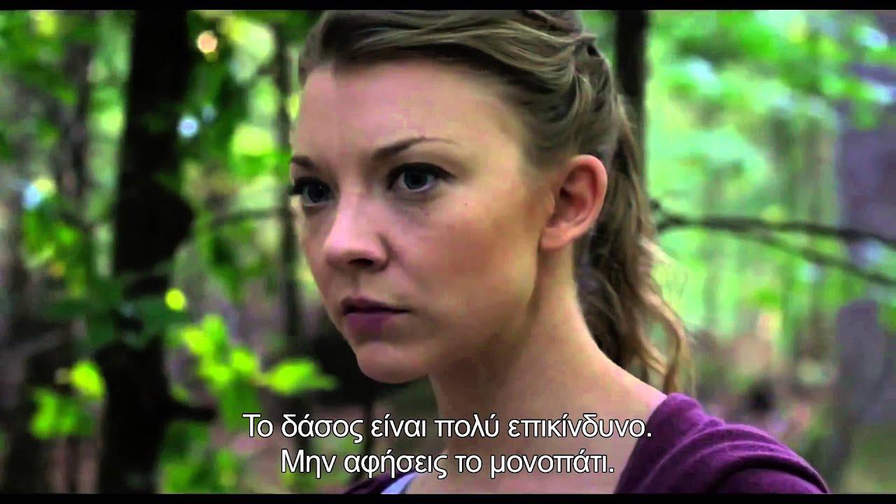 Το Δάσος (The Forest) - Trailer 1 (Gr Subs)