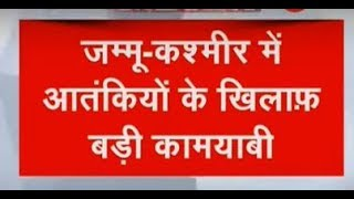 6 Terrorists killed within 24 hours in Jammu & Kashmir