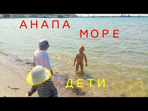 Температура воды в Бердянске сегодня. Температура морской