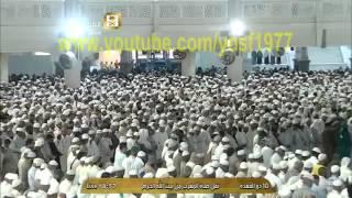 Sheikh Bandar Balila - Sourate Al-Ghashiyah - Mecca Mp3