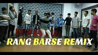 Rang Barse Remix | Holi Special | dance choreography