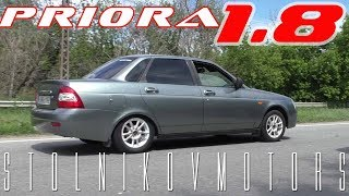 Тестдрайв Lada Priora 1,8 160 Hp От Стольникова