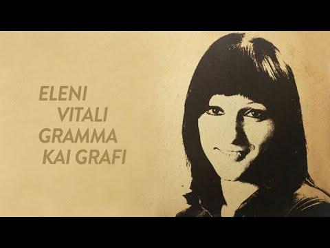 Eleni Vitali - Gramma Kai Grafi (English, Turkish Subtitle)