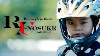 家族の絆を育てるスポーツ!!【ランニングバイク 】- Running Bike -