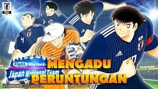AKHIRNYA KESAMPEAN NGEGACHA SAMURAI! - Captain Tsubasa: Dream Team