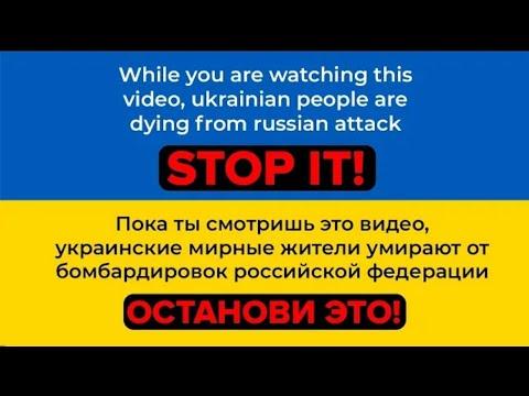 Татарстан супер гуд НА УКРАИНСКОМ таракан Сергей флексит пародия / Тарган Петро і Україна Супер Гуд