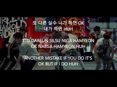 if you do • got7 // hanromeng // lyrics
