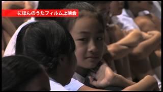 2012/7/19 にほんのうたキャラバン 中央区久松小学校・久松幼稚園