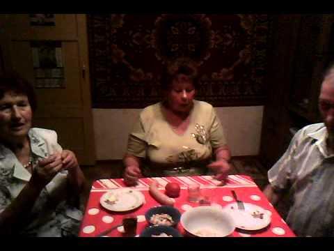 Бабушка шлюха