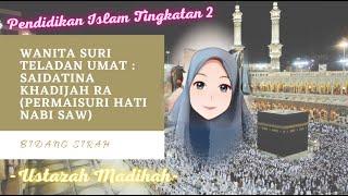 Pendidikan Islam Tingkatan 2: Wanita Suri Teladan Umat: Saidatina Khadijah RA (Permaisuri Hati Nabi)
