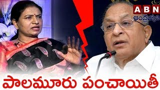 Clashes between T Congress Leaders Jaipal Reddy and DK Aruna