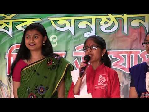 Udichi Newyork USA 2017(25)Annual Program&Bijoy Dibas,Part 1