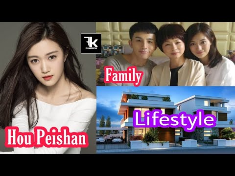 Hou Peishan Lifestyle | Age | Family | Net Worth | Facts | Biography | FK Creation