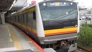 南武線E233系8500番台登戸駅発車!※警笛あり