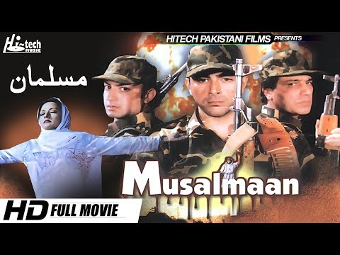MUSALMAN (FULL HD MOVIE) - SHAN, ZEBA BAKHTIAR & JAVED SHEIKH - OFFICIAL PAKISTANI MOVIE