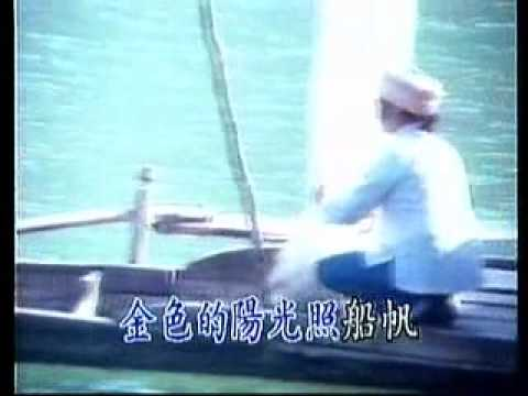 GUO Song - Fishermen's Song on the River of Wusuli 郭颂 乌苏里船歌
