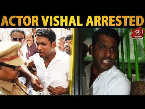 Actor Vishal Arrested | Vishal | A L Alagappan | JK Ritheesh | Tamil Nadu Producer Council