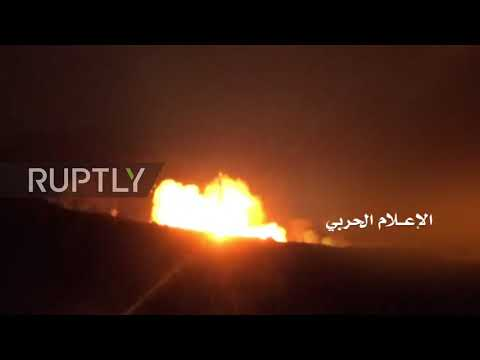 Yemen: Footage shows launch of ballistic missile aimed at Riyadh airport - Army Media