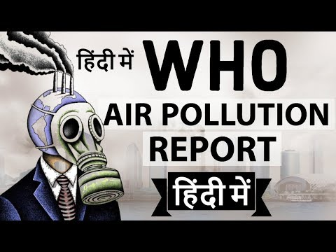 WHO Air Pollution Report - How bad is the condition in India? - Current Affairs 2018