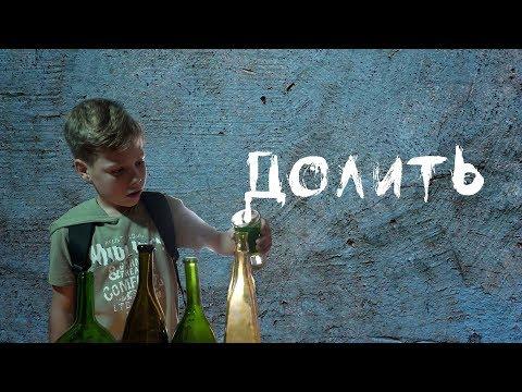 Долить. Тайна Бабушки ГРЭММИ   Фильм-Квест Для Детей   4K