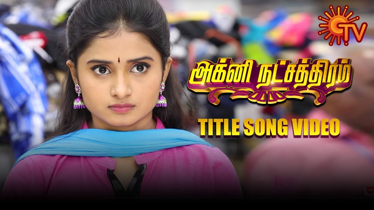 Agni Natchathiram - Title Song Video | Sun TV Serial | Tamil Serial Songs |  Vinodhini | Mounika