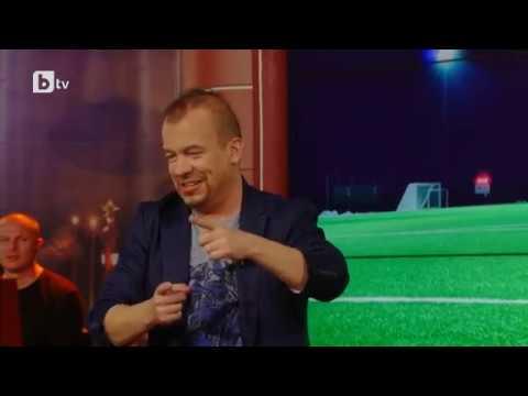 Шоуто на Слави: Актьрска вечер: Станислав Христосков, Валери Божинов и Веско Маринов, (28.01.2019)