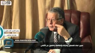 مصر العربية | صبيح: نساء فلسطين وفتياته وأطفالها يدافعون عن الأقصى