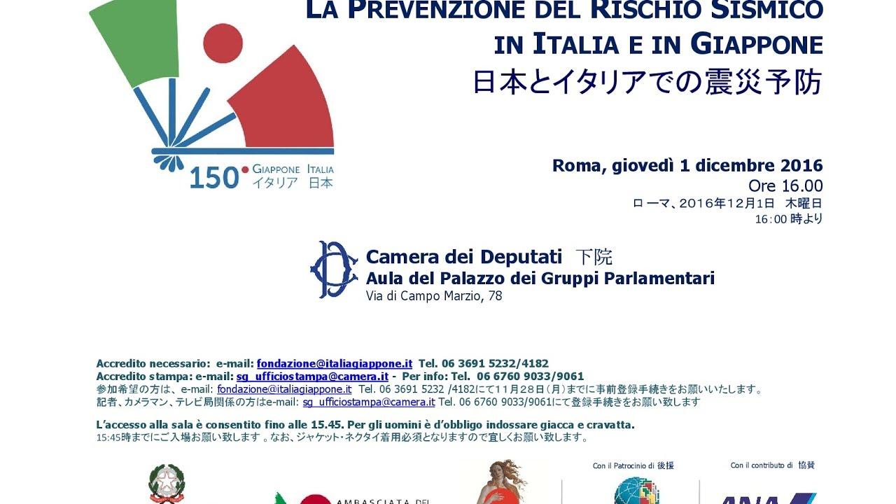 La prevenzione del rischio sismico in italia e in giappone for Tv camera deputati