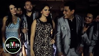 Repeat youtube video Banda Tierra Sagrada - La buena y la mala (el dilema) VIDEO OFICIAL