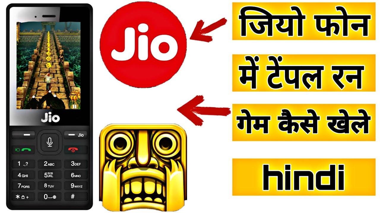 जियो फोन में टेंपल रन गेम कैसे खेले hindi || jio phone ...