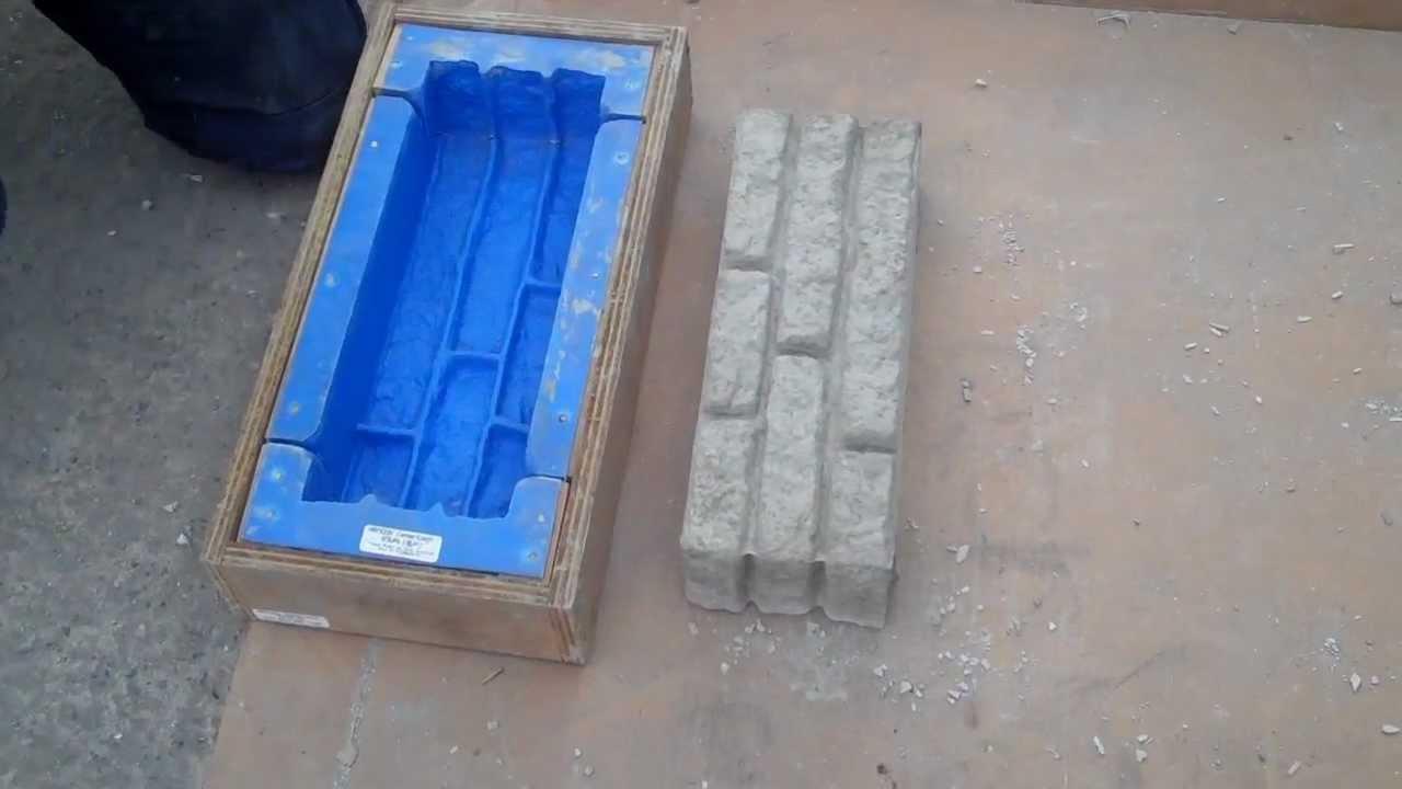 Demoulding an Armcon Decorative Wall Block - YouTube