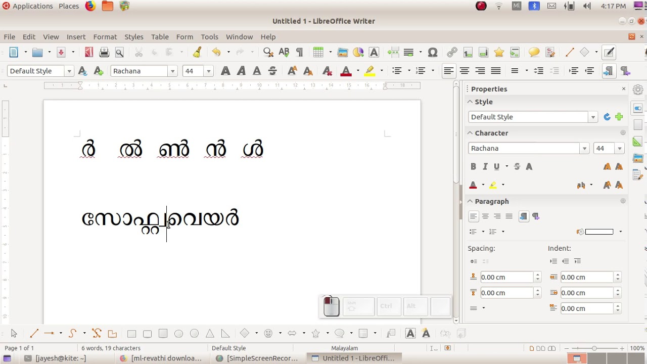 malayalam match efectuarea de software)