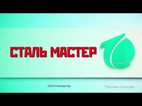 Прямой эфир. Первый городской канал в Кирове. 26.05.2020