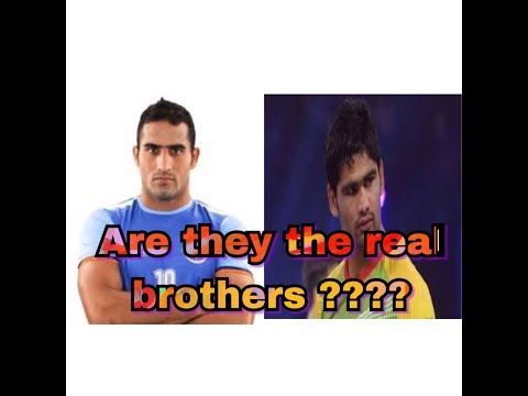 Top 5 brothers in kabaddi   brothers in pro kabaddi   top 5 brothers in pro kabaddi   pardeep brothe
