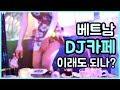 GTA5] 메인스토리 19화 - 새집은 스트립클럽 by 부레옥잠 - YouTube