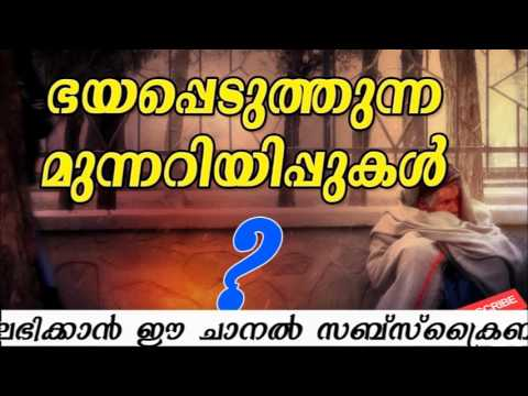 Latest Islamic Speech in Malayalam │ രക്ത തുടിപ്പുള്ള യുവത്വം │ hamid yaseen jouhari 2015 from YouTube · Duration:  1 hour 9 minutes 5 seconds