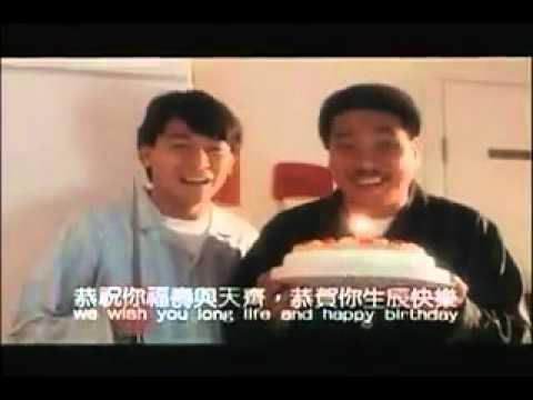 香港生日快樂歌 | Doovi
