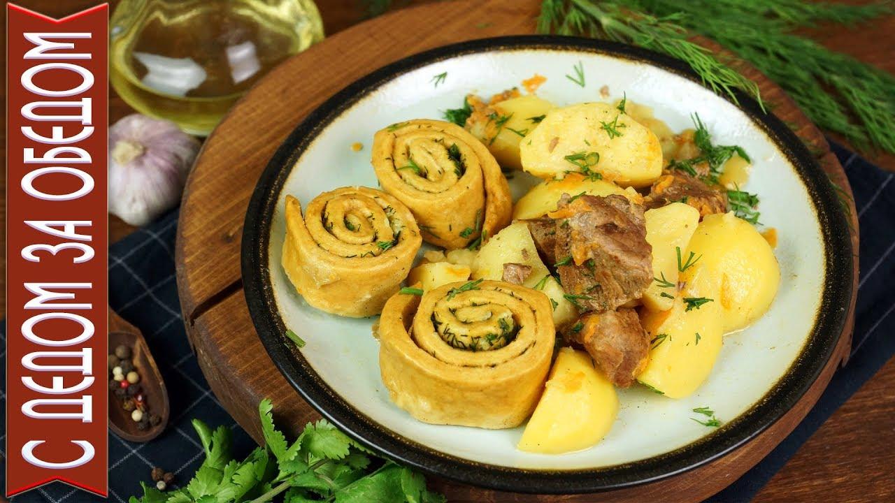 Нудли с говядиной и картошкой. Съедается мгновенно без остатка!