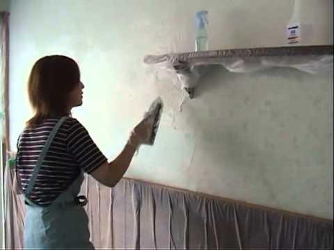 カンタンだった DIY塗り壁|壁のリフォーム・壁カビ対策(いなしき工房)