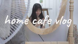 [vlog] 홈카페 오픈! 커피 내려먹고 바지락 바질파…