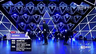 [IDOL PRODUCER]  Yuehua trainees Performs «EOEO» How cool! -  Justin - Jung Jung  - Stafaband