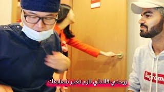 سويت عملية تجميل لانفي وشفايفي في كوريا ؟؟ |●| Plastic Surgery