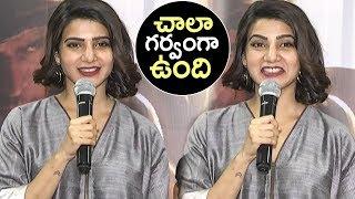 Samantha Cute Speech @ Abhimanyudu Press Meet | TFPC