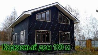 Двух этажный каркасный дом с балконом и террасой 180м. Рязань.